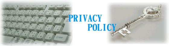 privacy-1